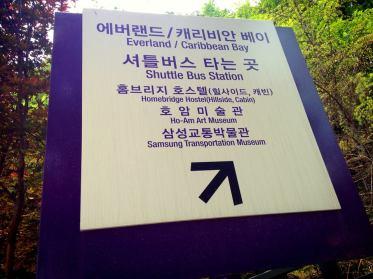 Everland, Gyeonggi-do, South Korea