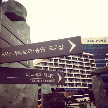 Location: Mount Seorak, South Korea