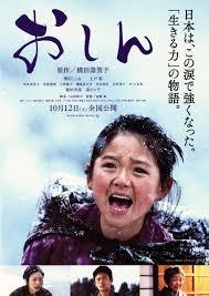 Oshin Film