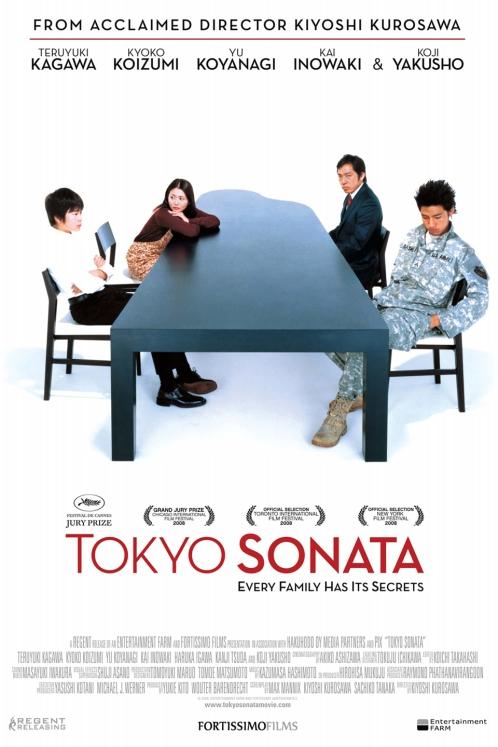 TokyoSonata_OneSheet_NoRating.FIN